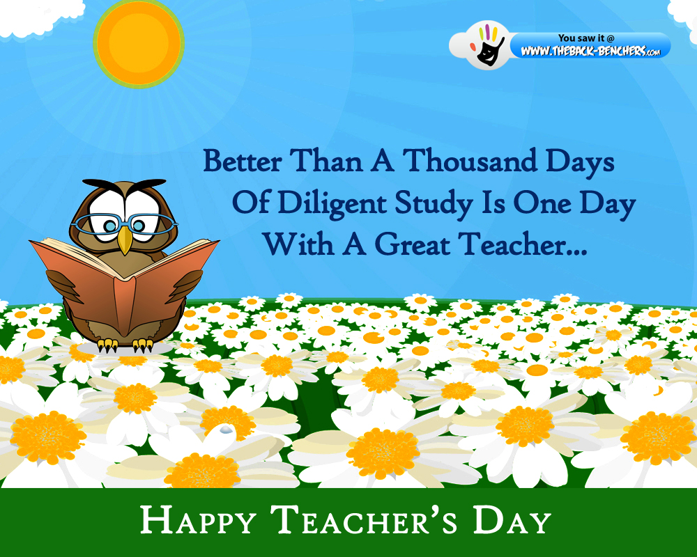 happy teachers day pictures 5 sept teacher's day